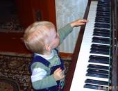 хочу стать музыкантом
