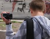 Фотошпион