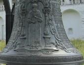 Царь-колокол. Новоиерусалимский монастырь. г.Истра