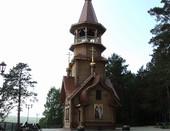 Часовня-храм в честь Святых Равноапостольных Кирилла и Мефодия
