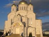 Вознесенский собор в Дивеево, Нижегородская обл.