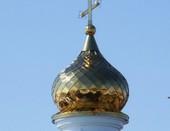 Купол на строящейся Церкви в п.Горный Саратовской области