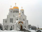Зимний храм в Дивеево