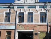 Дом купца Красовского_г. Саратов