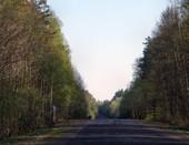 Дорога дальняя