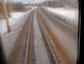 дорога Томск-Санкт-Петербург