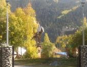 Открывай ворота, на пороге осень