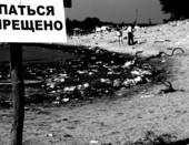 Ужасная реальность (г. Волгоград)