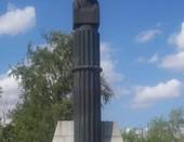 Памятник В. М. Комарова