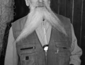 Мистер двойная борода