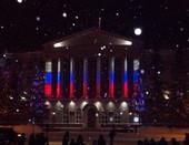 Зимний вечер на главной площади....