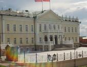 Президентская резиденция