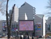 Общественно-Культурный центр г. Благовещенск(Амурская область)