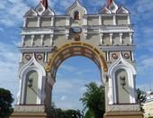 Триумфальная арка.Город Благовещенск